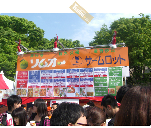 2010_05_17_08