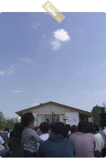 2010_10_05_19_02_2
